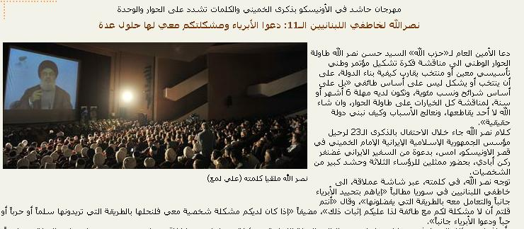 Figure 2. Assafir article on the 1st of June 2012