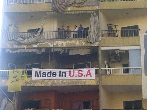 أهالي الضاحية يلومون الولايات المتحدة الأميركية لتفجير بئر العبد والرويس - محمد قليط (الرويس)