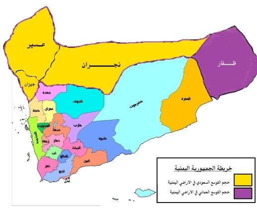خريطة-اليمن-تظهر-فيها-المناطق-التي-استولت-عليها-السعودية