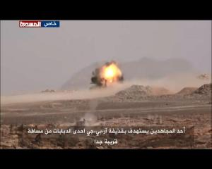 Yemeni soldier destroys Saudi tank from close range inside Saudi-border military camp