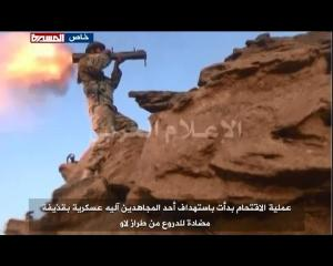 Yemeni soldier holding a LAW during fights against Saudi soldiers in Jizzan