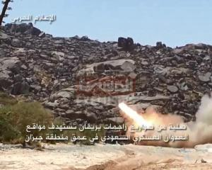 Yemeni Yirivan missiles being fired at Saudi military bases in Jizzan