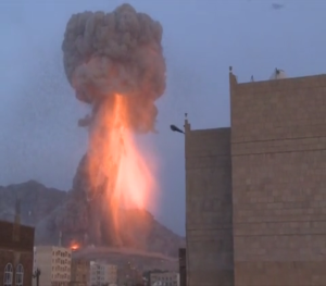 Neutron bomb on the outskirts of Yemeni capital Sanaa